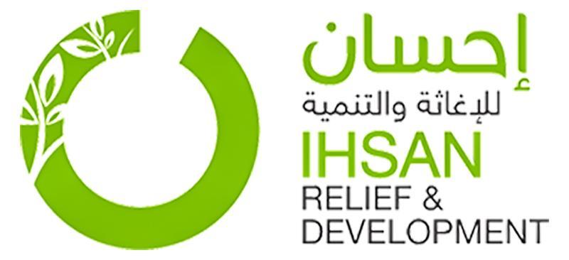 إحسان للإغاثة والتنمية